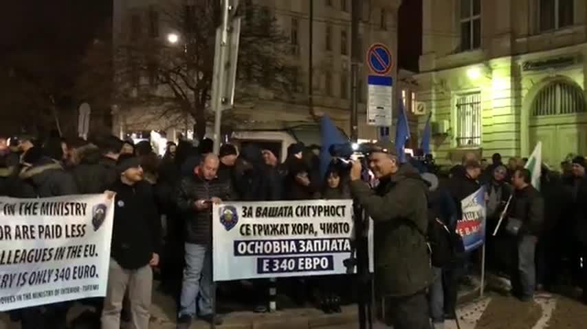 Полицейски протест в центъра на София