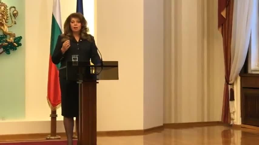 """Румен Радев и Илияна Йотова отчитат една година на """"Дондуков"""" 2"""