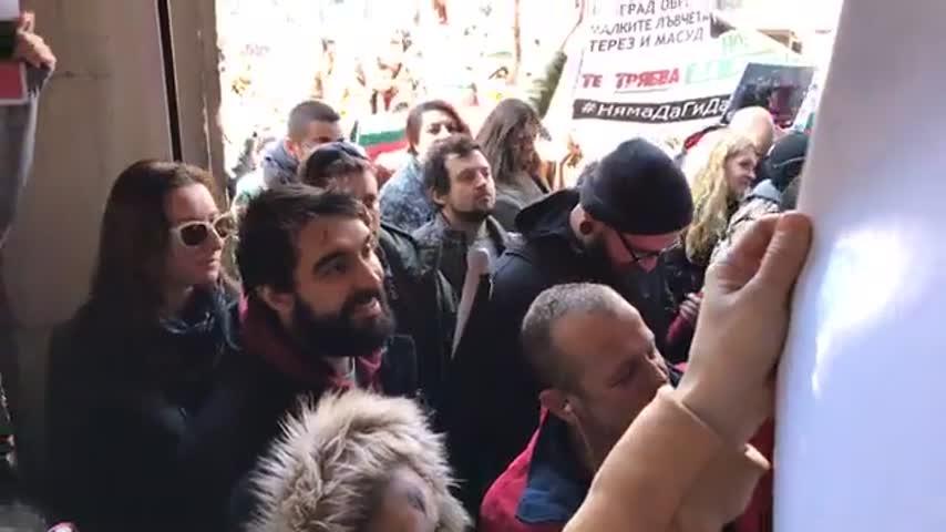 Протест пред МОСВ в защита на лъвчетата Терез и Масуд