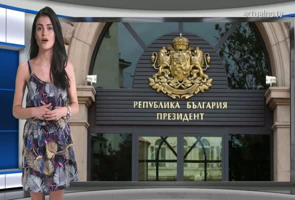 Цветанов отвори завесата и посочи кой ще е президент