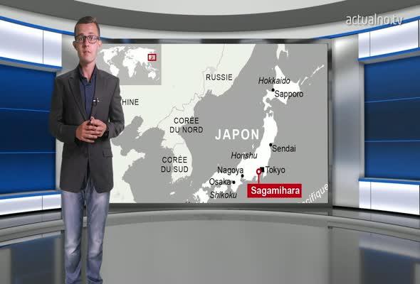 Нападател уби 19 души в пансион в Япония