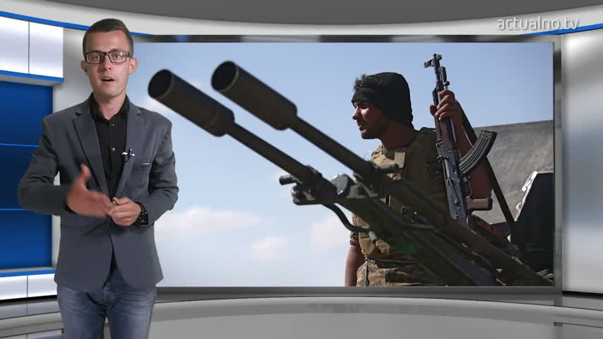 Ислямска държава използва оръжия от България