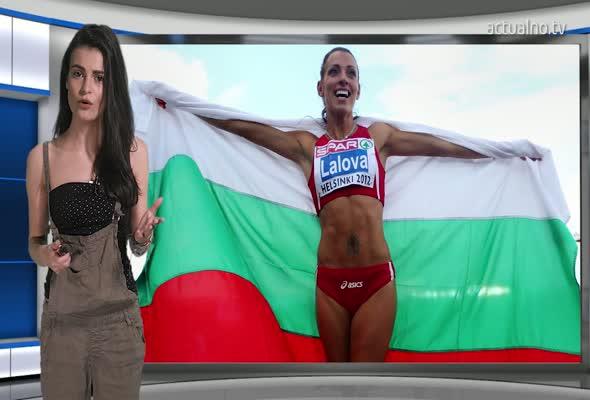 Ивет Лалова ще е знаменосецът ни в Рио