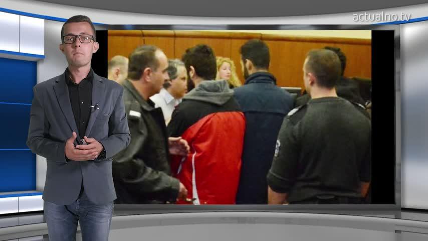 Максимални присъди за сирийците, обвинени в тероризъм