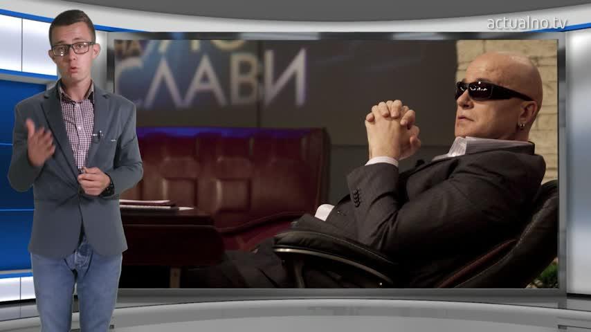 Слави Трифонов коментира решението на Конституционния съд