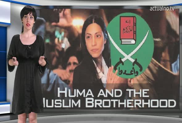 Ключова съветничка на Хилъри е мюсюлманка с радикални възгледи