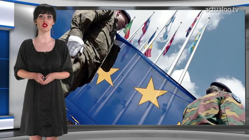"""Създава се """"Единна армия на европейския съюз"""""""