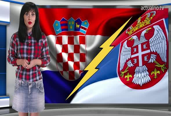 Конфликт между още две държави в Европа! Този път на Балканите!