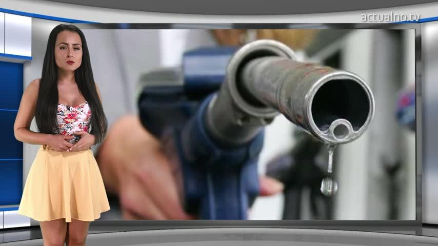 Ново поскъпване на горивата?