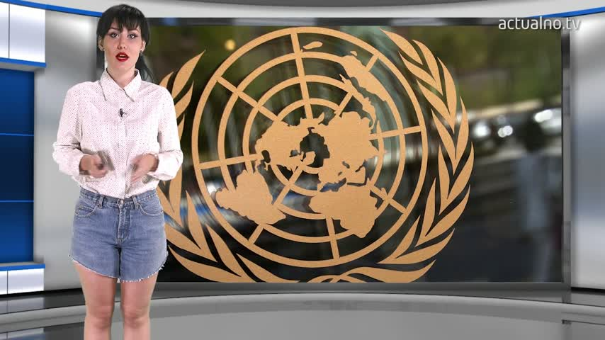 Отпадат конкурентите на Ирина Бокова за председателството на ООН