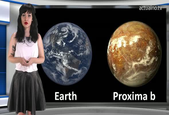Най-накрая: Открита е новата планета Земя!!!