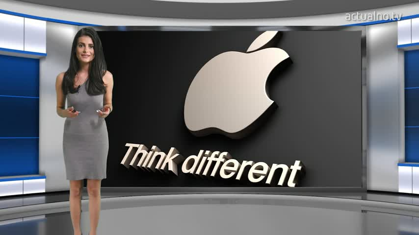 Глобяват Apple с 13 милиарда евро