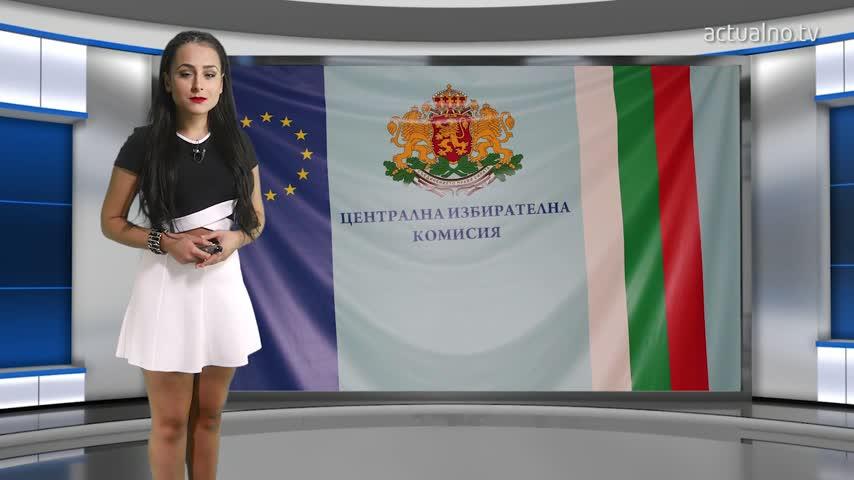 ЦИК забрани да се ползват знамето и герба за предизборна агитация