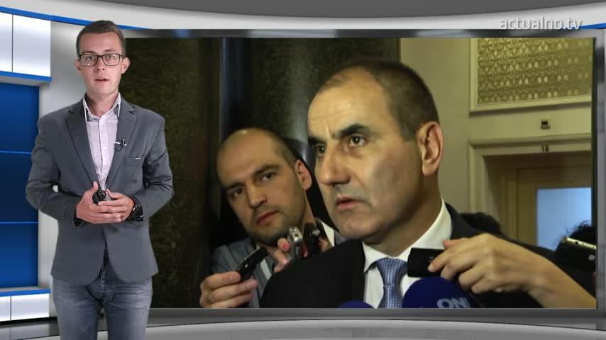 Най-сетне: Цветанов посочи кандидат-президента на ГЕРБ