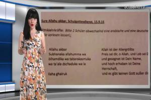 """Шокиращо: В Германия учат децата на """"Аллах Акбар"""""""