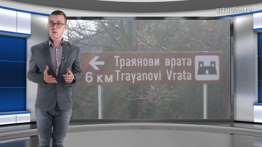 Уникално: Ето къде се намира българският бермудски триъгълник