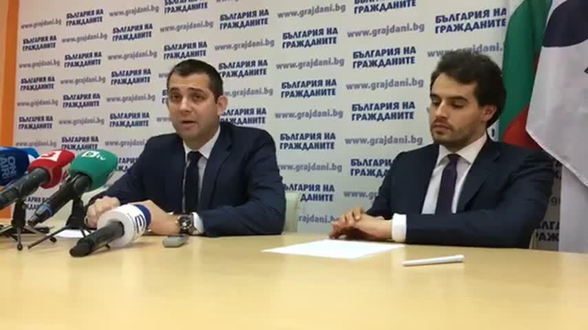 Кунева и цялото ръководство на ДБГ подадоха оставки