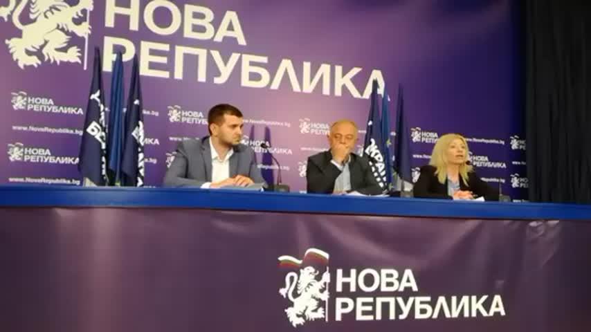 Извънредна пресконференция на ДСБ