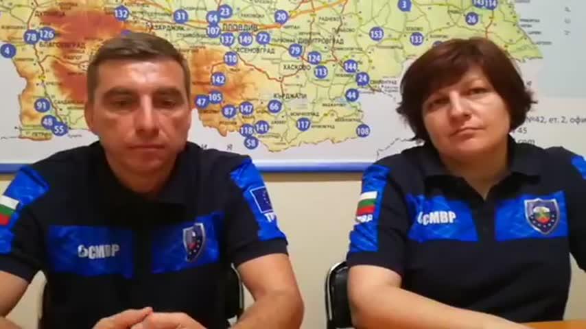 При какви условия работят криминалистите на България?