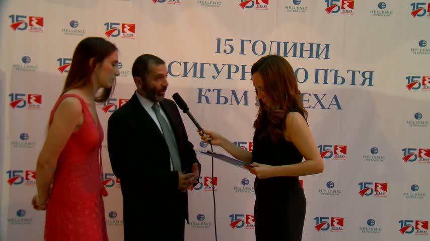 ЕКО България празнува 15 години