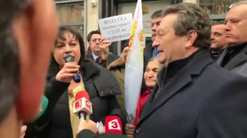 Протест срещу вдигането на цената на водата