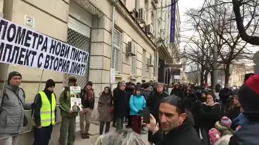 """Пореден протест в защита на Национален парк """"Пирин"""""""