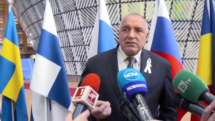 Бойко Борисов в Брюксел за Скрипал и Ердоган