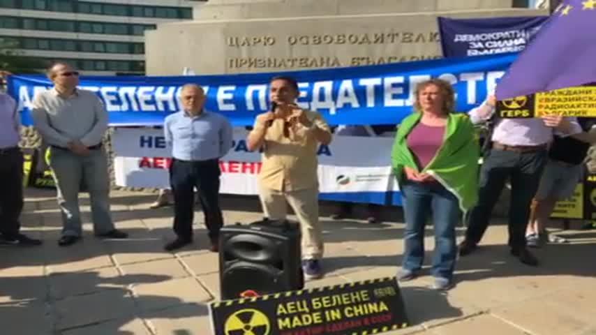 Втори протест пред парламента срещу АЕЦ Белене