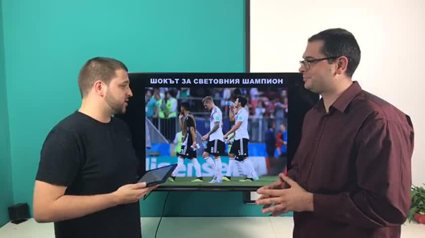 """Студио """"Мондиал+"""": Какво се случва с фаворитите на Световното първенство по футбол:"""