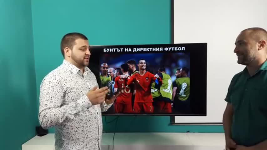 "Студио ""Мондиал +"": Гост Krasimir Kirov"