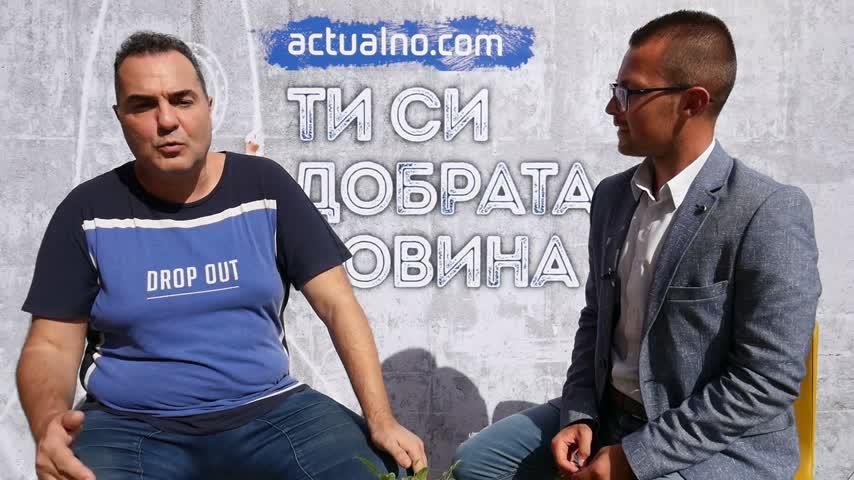 """Драго Драганов подкрепи """"Добрата новина"""" на Actualno.com"""
